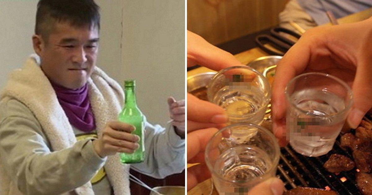 article thumbnail 20.jpg?resize=1200,630 - 맥주보다 '소주' 더 좋아하는 사람들 성격이 공격적이다?