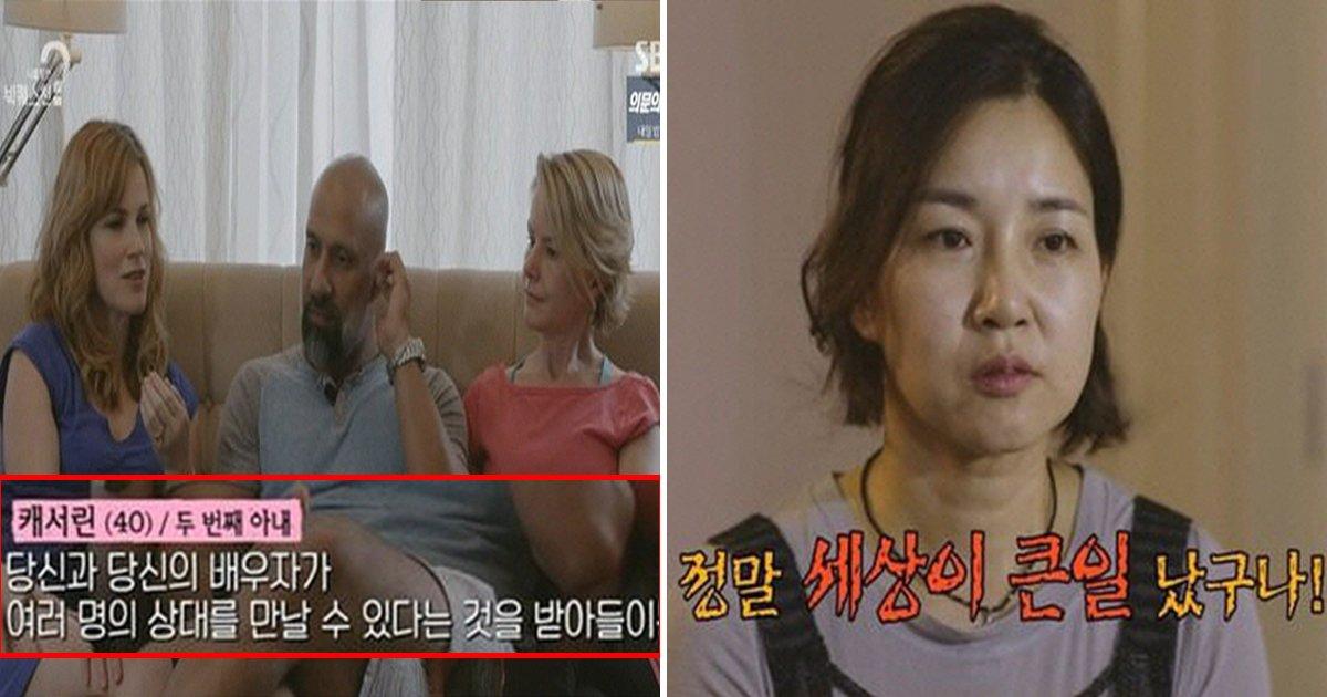 article thumbnail 22.jpg?resize=412,232 - 캐나다에서 '문화충격' 받은 배우 장현성 부부 (사진)