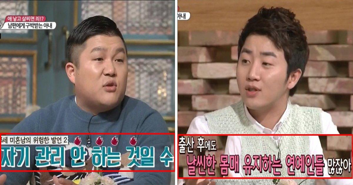article thumbnail 85 - 여성 출연자들 진심으로 분노케 한 '전현무·조세호·홍진호'의 발언 (사진)