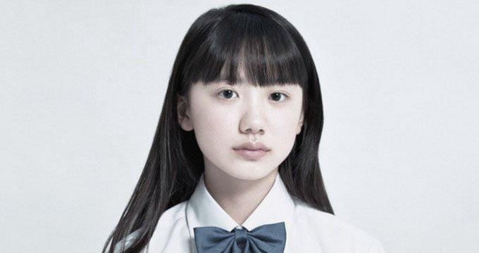 芦田愛菜実家
