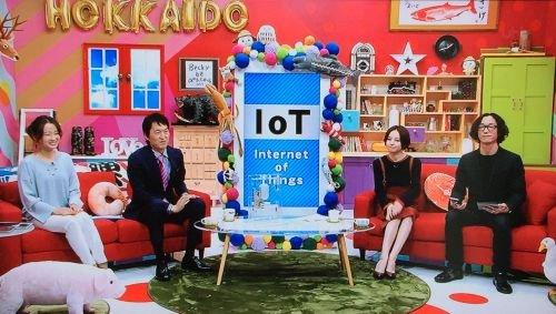 北海道からはじ○TV에 대한 이미지 검색결과