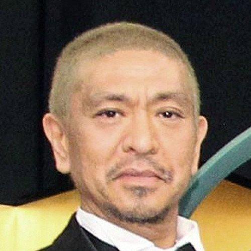 Image result for 茂木健一郎 日本の芸人