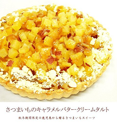 菓子工房華もも 塩さつまいもとキャラメルバタークリームタルト에 대한 이미지 검색결과