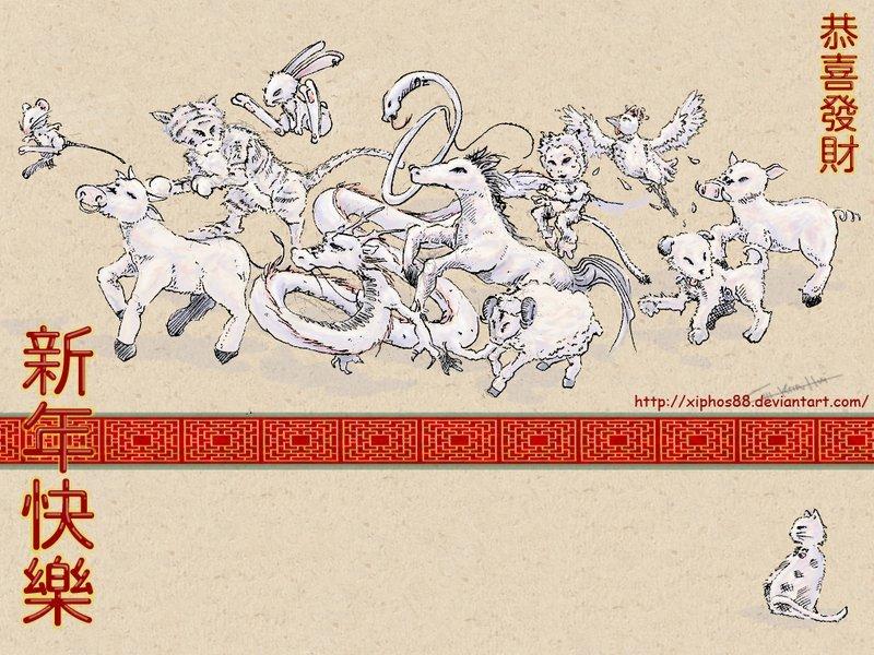 chinese_zodiac_wallpaper_by_xiphos88
