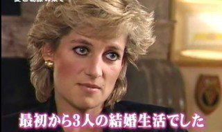 consideration of the truth of suspicion of princess diana whether it is a conspiracy or an accident o0320019113682369459 - 陰謀か事故か?故ダイアナ妃の疑惑の真相考察