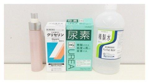 「手作り化粧水 尿素」の画像検索結果