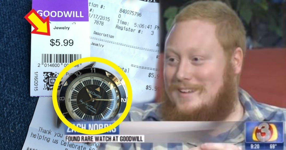 """d 1.jpg?resize=412,232 - """"인생역전"""" 마트에서 7천원에 산 시계의 실제 값어치가 무려 4,000만 원?!"""
