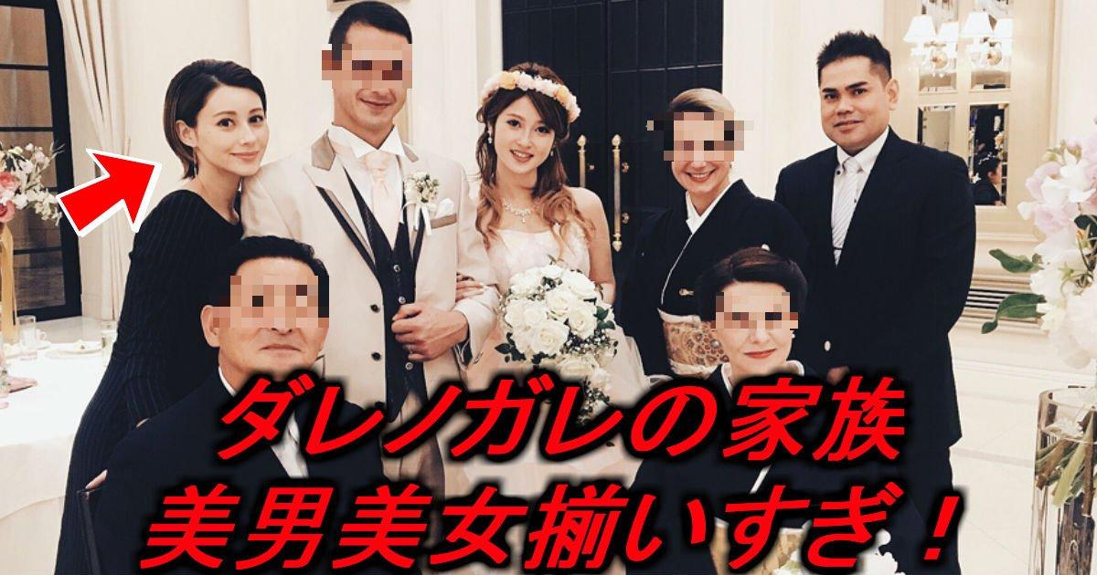 darenogare.jpg?resize=1200,630 - ダレノガレ明美【家族最強説】兄の結婚式写真が話題に!