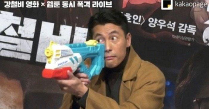 '영화X웹툰 동시 폭격 라이브'