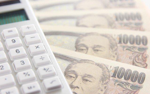 1万円札と計算機