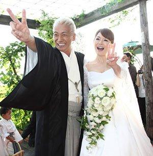 Image result for 青田典子 玉置浩二
