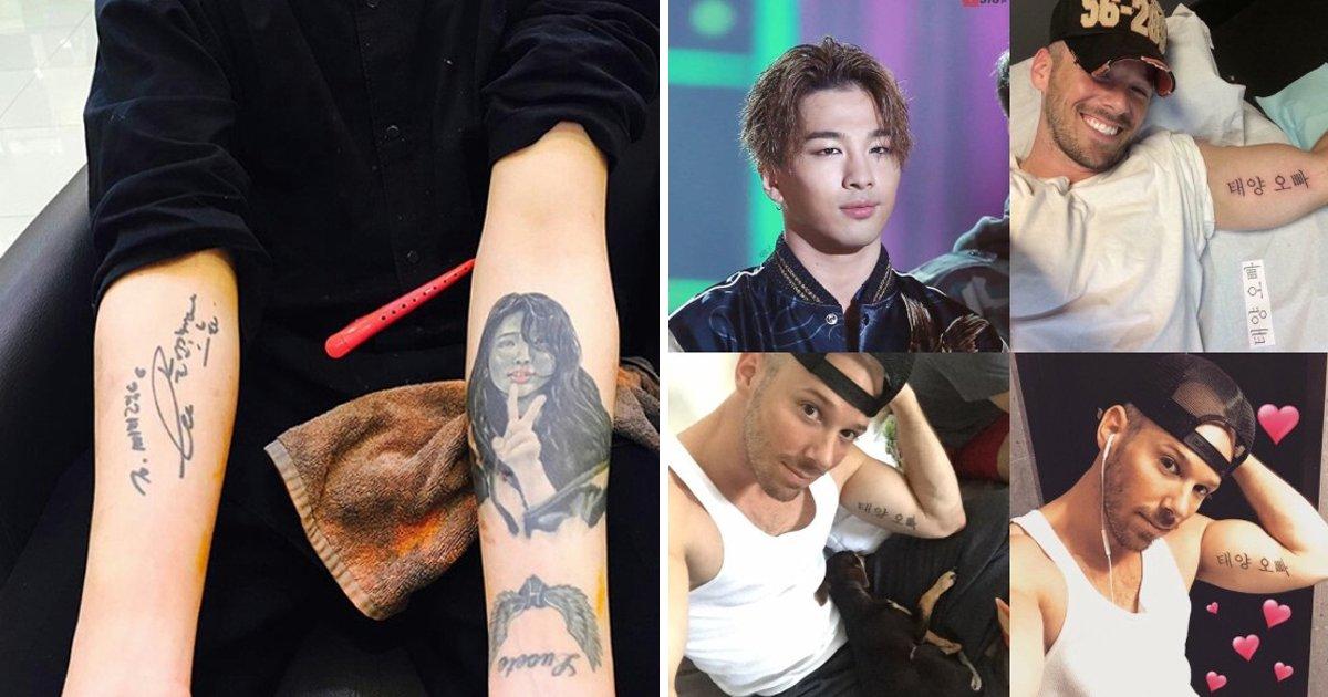 e3858ce38587 - 좋아하는 아이돌을 타투로 새긴 팬들의 사랑법