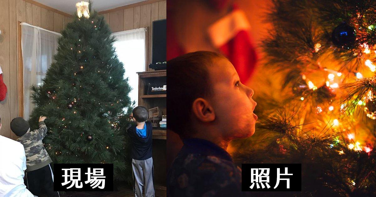 e69caae591bde5908d 1 15.png?resize=300,169 - 有攝影師老爸就是威:普通的聖誕節裝飾變得超夢幻!