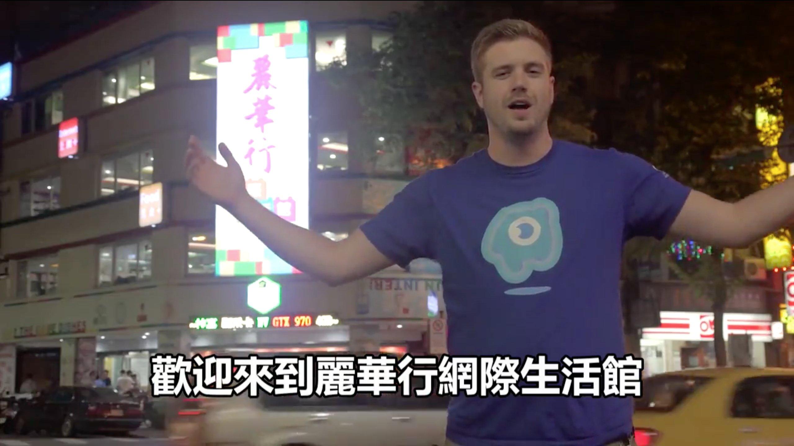 e89ea2e5b995e5bfabe785a7 2017 12 05 e4b88be58d881 54 24 - 外國人眼裡的網咖 究竟是台灣之恥還是台灣之光?