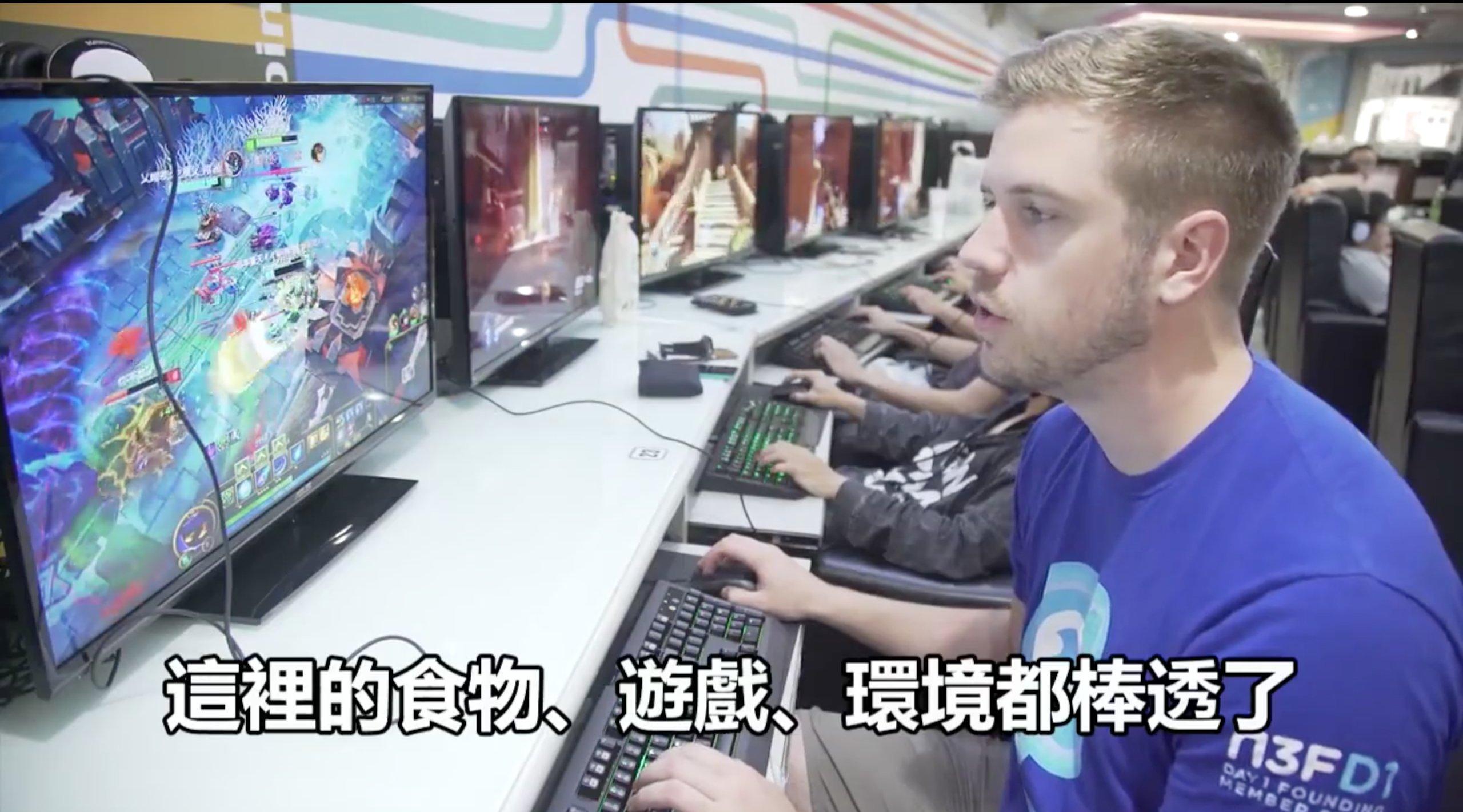 e89ea2e5b995e5bfabe785a7 2017 12 05 e4b88be58d8812 38 13 2 - 外國人眼裡的網咖 究竟是台灣之恥還是台灣之光?