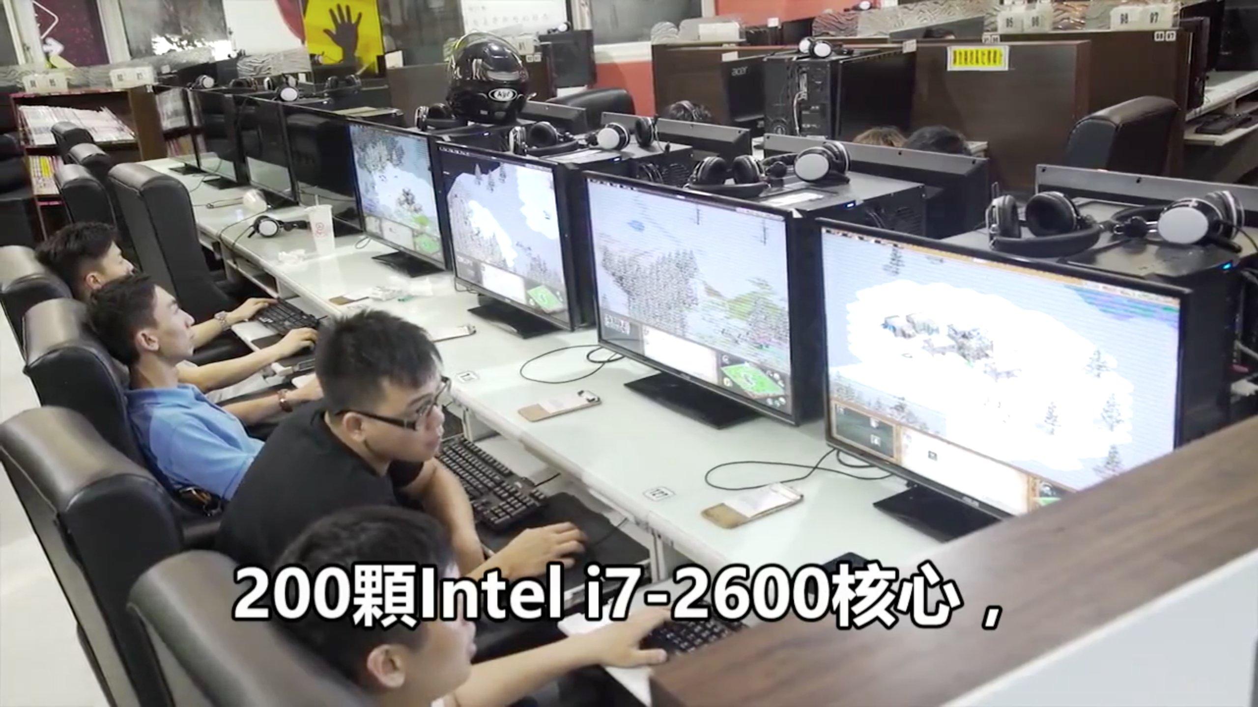 e89ea2e5b995e5bfabe785a7 2017 12 05 e4b88be58d8812 41 27 2 - 外國人眼裡的網咖 究竟是台灣之恥還是台灣之光?