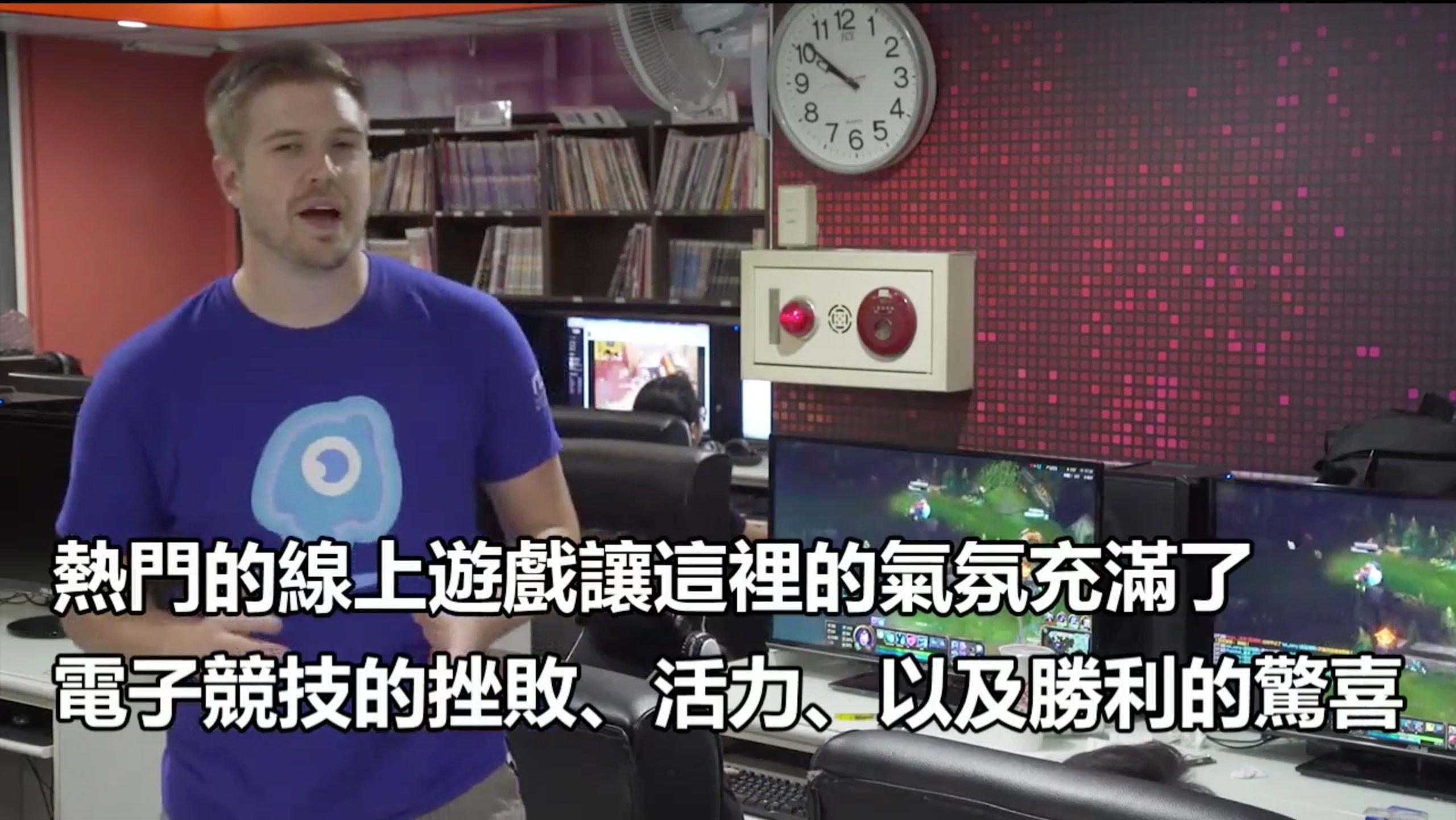 e89ea2e5b995e5bfabe785a7 2017 12 05 e4b88be58d8812 42 04 2 - 外國人眼裡的網咖 究竟是台灣之恥還是台灣之光?
