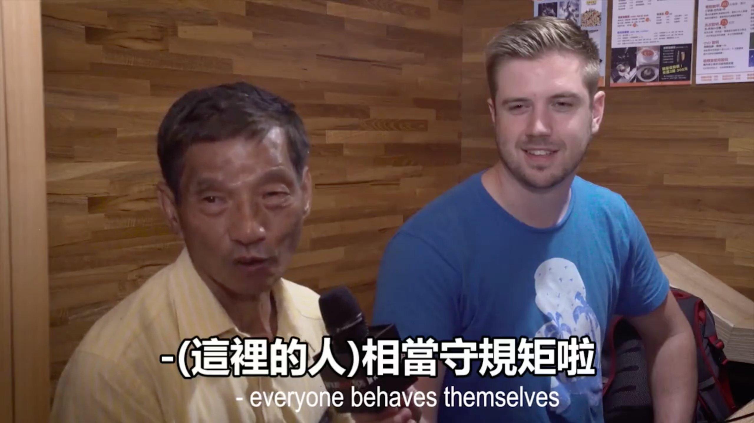 e89ea2e5b995e5bfabe785a7 2017 12 05 e4b88be58d8812 43 01 1 - 外國人眼裡的網咖 究竟是台灣之恥還是台灣之光?