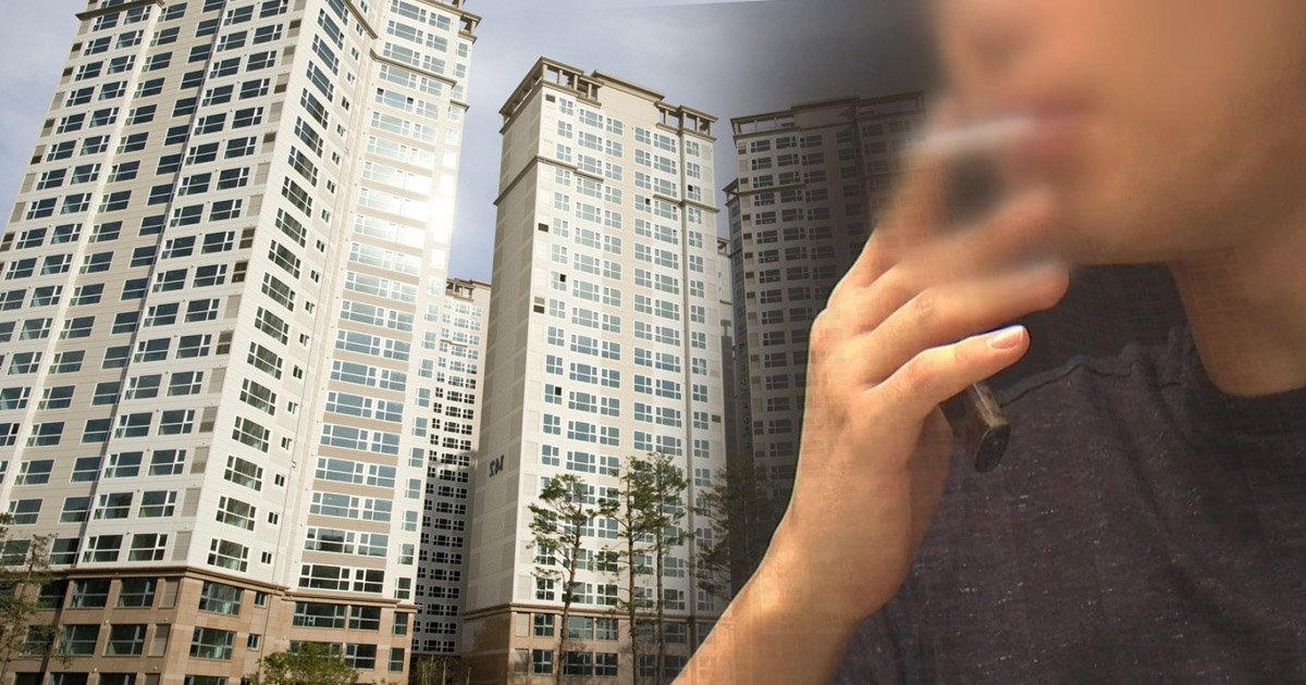 ec8db8eb84a4ec9dbc ec9db4ebafb8eca780 ebb3b5eab5aceb90a8 39.jpg?resize=1200,630 - 2018년 부터 아파트 내 '흡연' 신고 가능해진다.