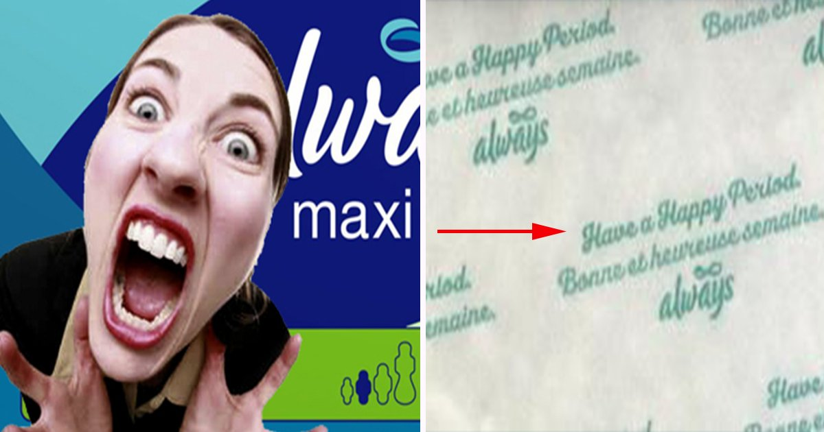 ec8db8eb84a4ec9dbc4 2.jpg?resize=300,169 - Woman writes a hilarious letter to P&G's Brand Manager regarding a maxi-pad issue