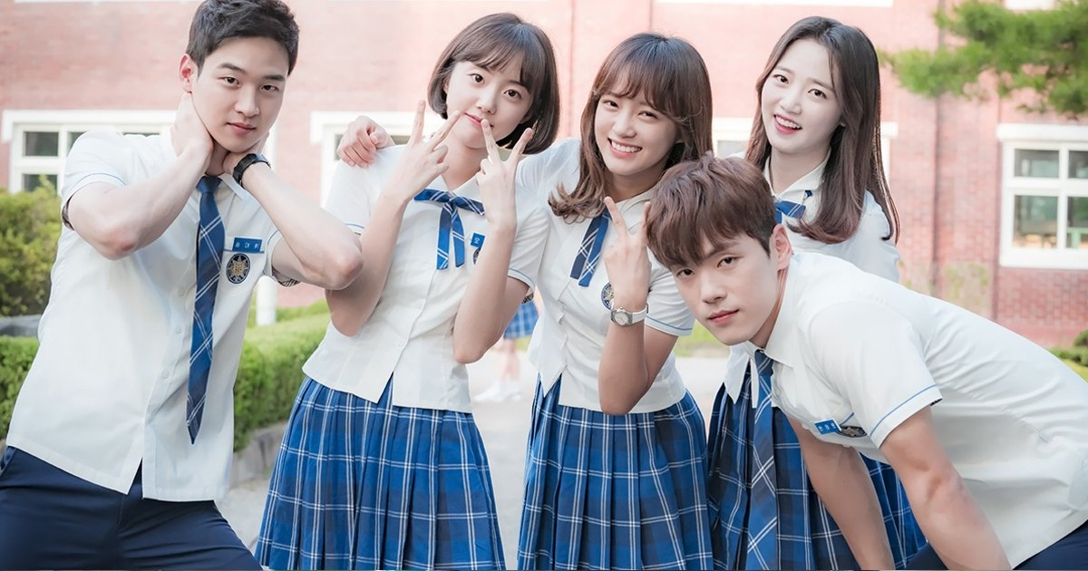 KBS '학교 2017'