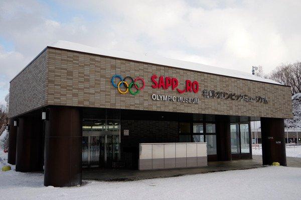 ecccb559.jpg?resize=1200,630 - スキージャンプの歴史を知れる!札幌市大倉山の体験施設が面白い!