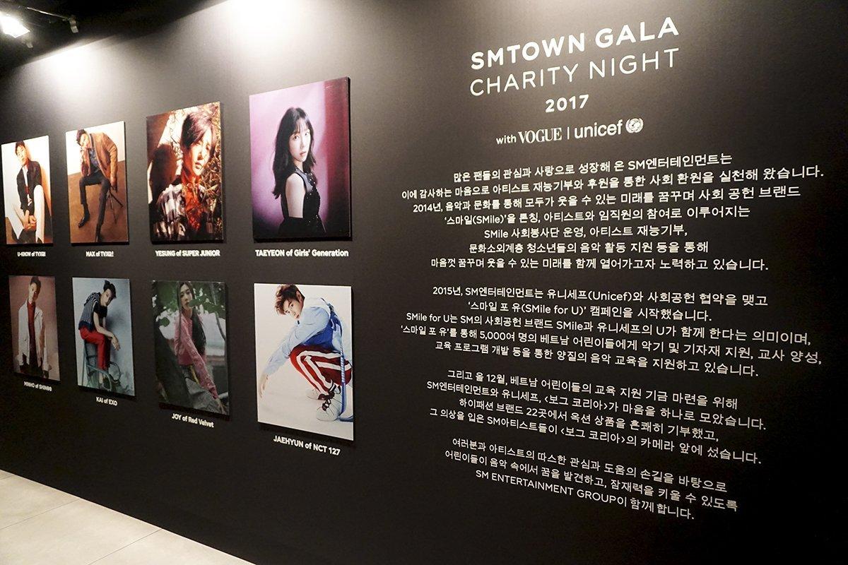 SM엔터테인먼트