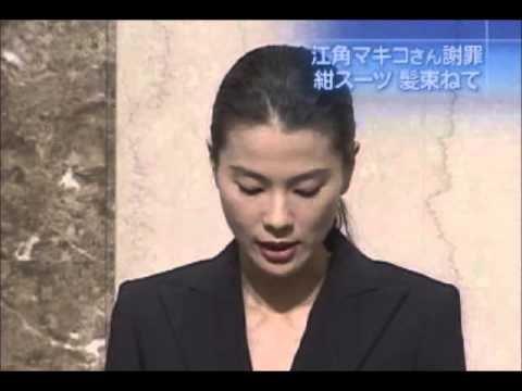 江角マキコ 引退에 대한 이미지 검색결과