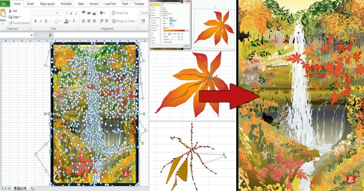 excelfim 1 - Artista japonês faz belos desenhos pelo Excel
