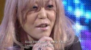 keiko globe ステージ에 대한 이미지 검색결과