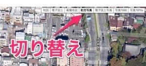 googlemap70s_menu