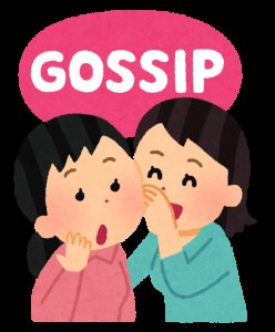 gossip_girls