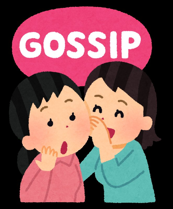 gossip girls.png?resize=1200,630 - 芸能人にもこんな噂が!これって本当なの?