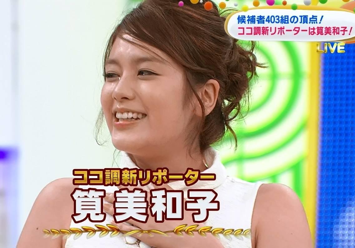 Image result for 筧美和子