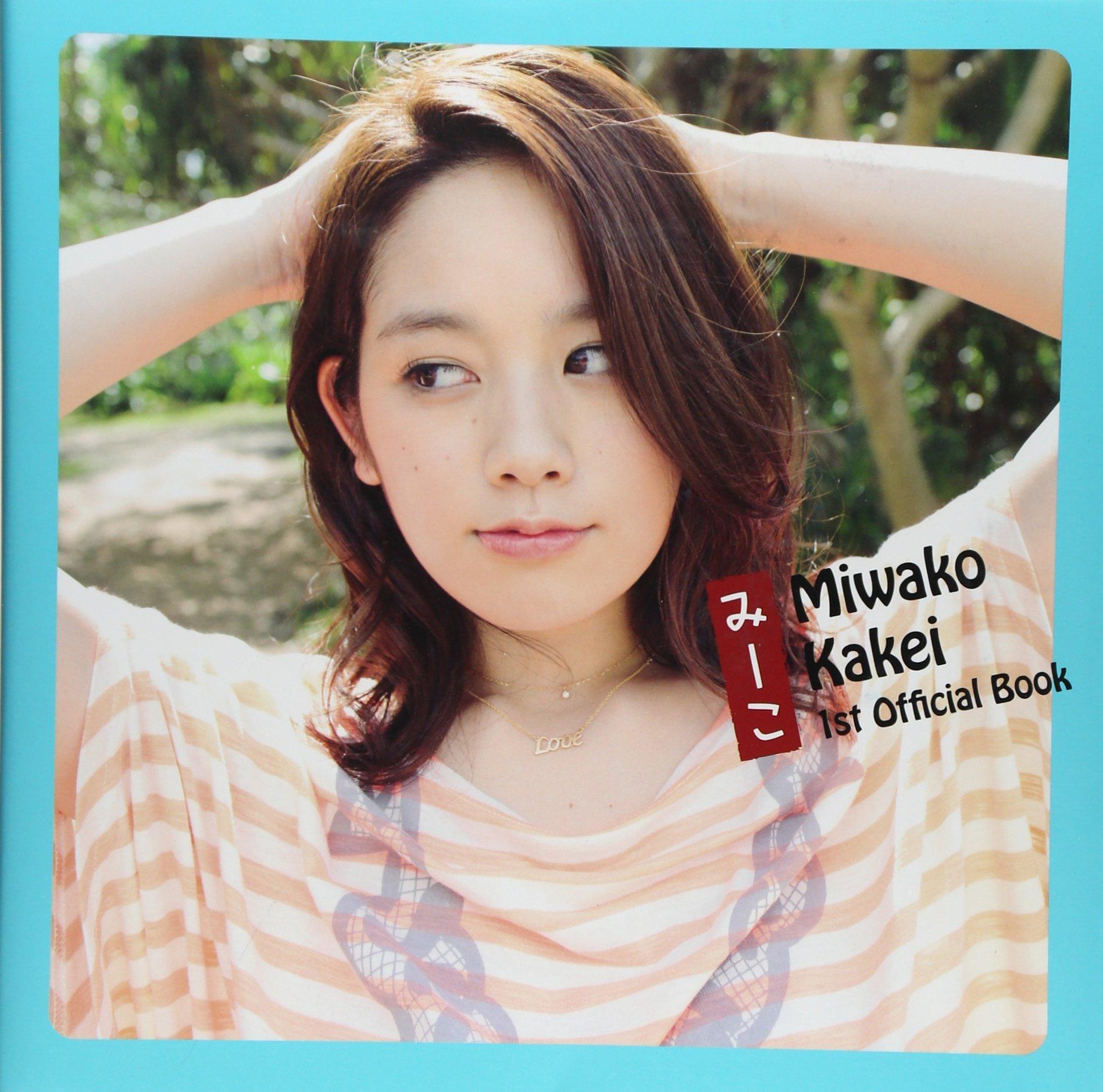 Image result for 筧美和子 みーこ Miwako Kakei 1st Official Book