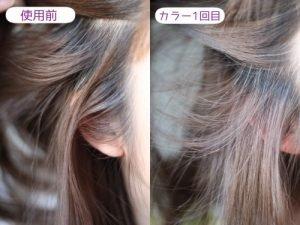 hair0001