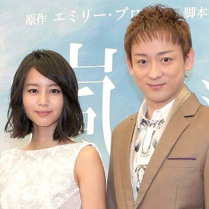 Image result for 堀北真希 山本耕史