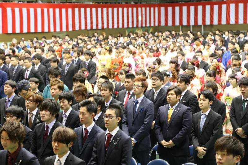 Image result for 成人式