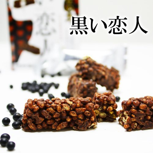 Image result for 黒い恋人