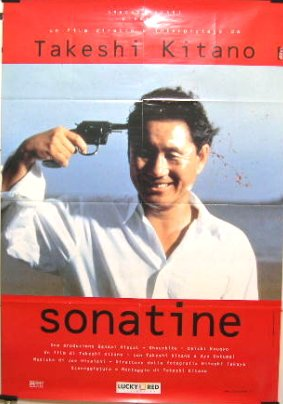 i want to see it before i die kitano takeshis movie sonatine image333 - 死ぬ前に観ておきたい!北野武の映画「ソナチネ」の知識