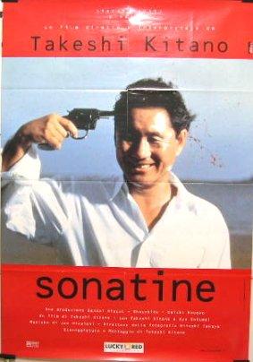 ソナチネ ロンドン映画祭에 대한 이미지 검색결과