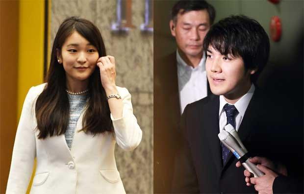 Image result for 皇室 日本 秋篠宮家眞子さま 結婚