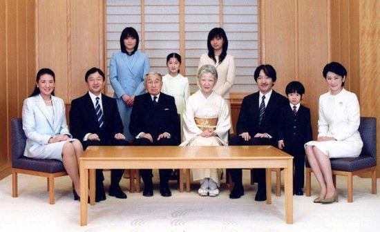 Image result for 皇室 日本