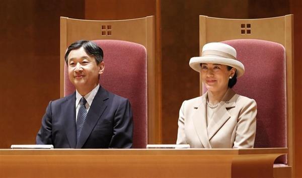 Image result for 皇室 日本 「中学教育70年記念式典」