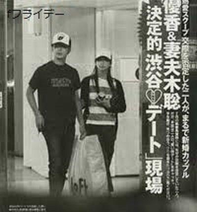 妻夫木聡 優香에 대한 이미지 검색결과