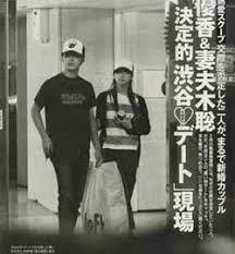 images 1 22.jpg?resize=1200,630 - 妻夫木聡さんと優香さんは以前付き合っていた