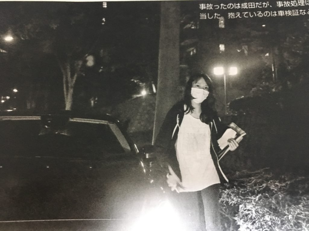 img 5a22e01b48f1c - フライデーが現場に遭遇!戸田恵梨香の熱愛相手は俳優●●