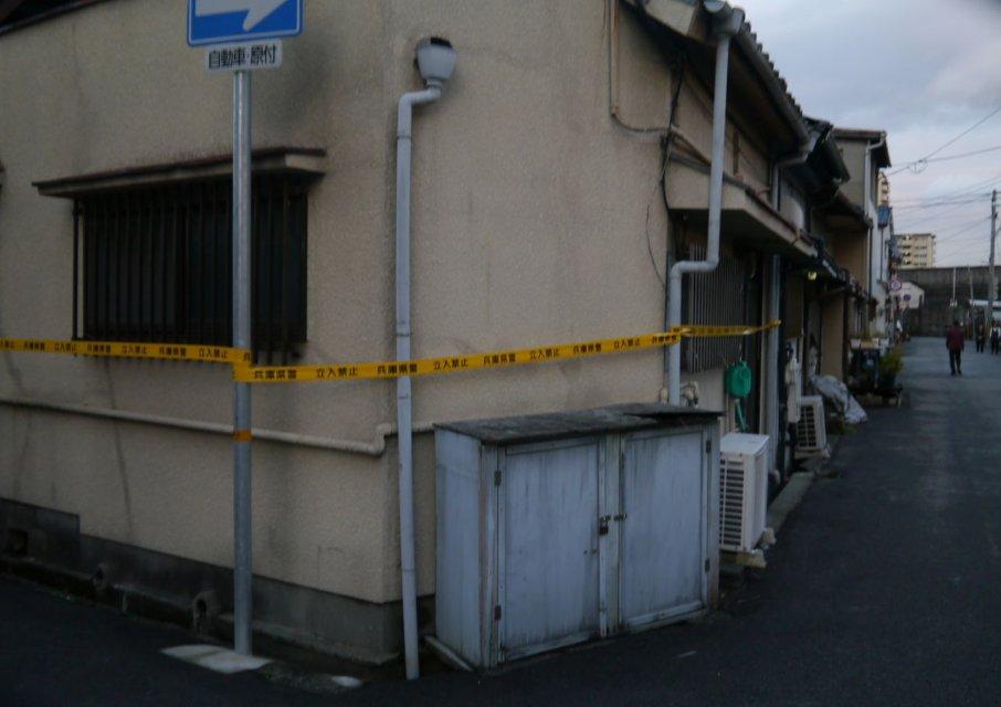 img 5a239fd3049cf - 家族乗っ取りの連続…尼崎事件の複雑すぎる相関図