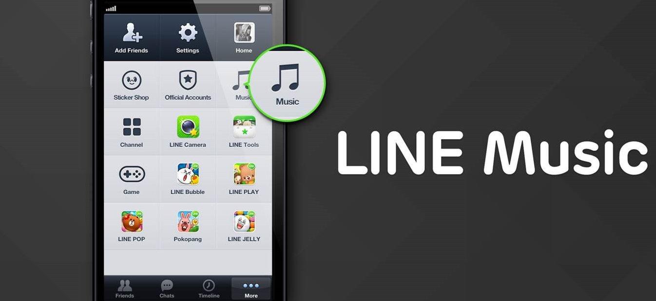 img 5a26607eb570f - 【おすすめ5選】androidの音楽ストリーミングアプリ