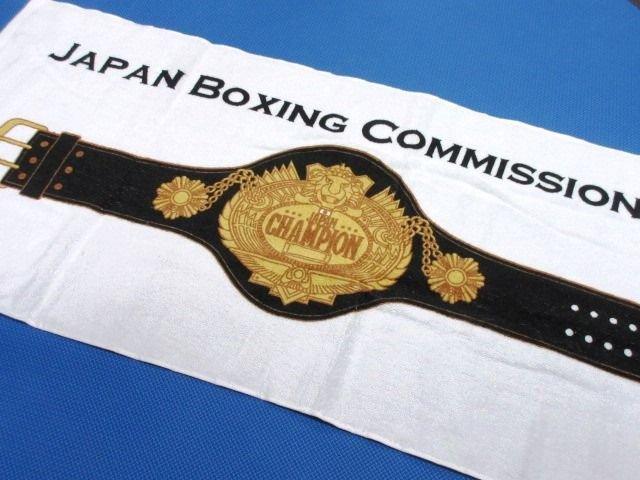 img 5a269b7bf3dfd - プロボクサーからヤクザへ転身…元世界王者・渡辺二郎の現在は?